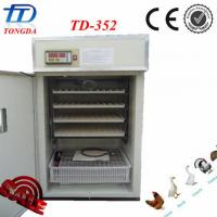 Buy cheap TD-352 automatic quail incubator for 352 eggs from wholesalers
