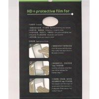 China Manufacturer of digital product screen protectors, LCD protective films, Screen Protective Film on sale