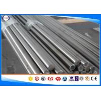 China AISI1045 / S45c Hot Rolled Steel Bar , Polished Carbon Steel Round Bar Size 10-320mm wholesale