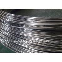 Buy cheap Bicycle Fittings Stainless Steel Welding Wire Rod Mill Surface Free Samples from wholesalers
