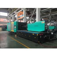 China High Performance 1100Ton Servo Injection Molding Machine With Premium Components wholesale