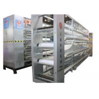 China Reliable H Type Layer Chicken Cage Low Energy Consumption  Advanced Technology wholesale