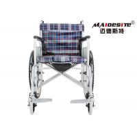 China Super Lightweight Wheelchair Foldable , Lightweight Wheelchairs For Adults wholesale