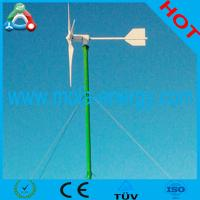 China 1KW 48V On/Off-grid System Wind Electric Generator wholesale
