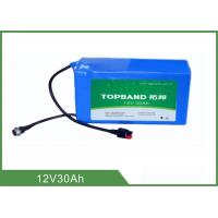 China Lithium Iron Phosphate Battery  / LED Light Battery 12V 30Ah With PCM Protection wholesale