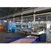 China Jumbo Roll Folding Facial Tissue Production Line / Tissue Paper Packing Machine wholesale