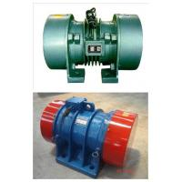 China Vibrating motors wholesale