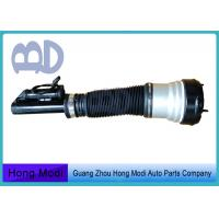 China S320 S350 S400 Mercedes Benz Air Suspension 220320511360 220320511380 wholesale