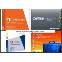 China commercial Microsoft Office 2010 Key Code , Microsoft Office Professional Plus 2010 wholesale