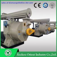 China 1/2/4Ton per Hour Large Agricultural Pine/Eucalyptus/Fir/ Beech/Spruce/Oak Wood Pellet Mill Machine wholesale