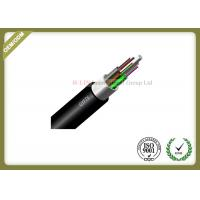 China Stranded loose tube non-metallic non-armored outdoor fiber optic cable GYFTY with FRP PE jacket wholesale