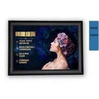 China Black Snap Open Poster Frames With Mitred Corner , Lockable Snap Frames For Coffee Store wholesale