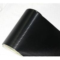 China Osign black carbon fiber vinyl wholesale