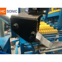 China 20Khz rapid steel cutter ultrasonic high speed tire cutting equipment wholesale