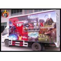 China Special XD Theatre with Mobile Cinema Equipment , 5D Mobile Cinema wholesale