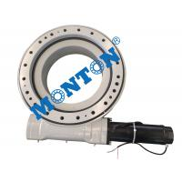 China china tracker worm drive manufacturer ,dual axis tracker worm drive supplier wholesale