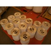 China Insulate copper wire 0.3 polyster wholesale