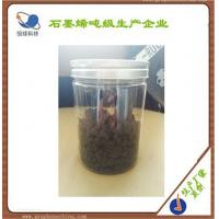 China Physical making method single layer graphene wholesale