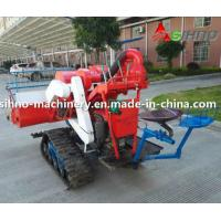 China 4lz-0.7 Mini Combine Harvester for Rice/Wheat wholesale