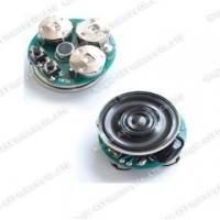 China Recordable sound module S-3014 wholesale