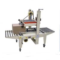 China Low cost Carton forming machine case packer,cheap price Box forming machine for sale on sale