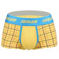 China High Stretch Short Trunks Underwear , Low Rise Male Boxers Underwear wholesale