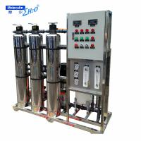 China Drinking Water Treatment Machine with RO system drinking water machine on sale