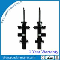 Quality for Range Rover Evoque 2012 2013 2014 2015 2016 no Magnetic Damping Air Shocks for sale