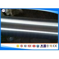 China 1045 / S45c / S45k Round Cold Finished Bar Carbon Steel Material For Grinding wholesale