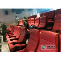 China Comfortable 4D Movie Theater Seats With Digital Sound System Low Noise wholesale