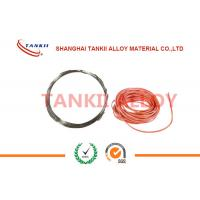 China Platinum rhodium wire  B type Thermocouple Bare Wire Diameter 0.35mm / 0.5mm wholesale