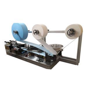 China High Efficiency Mask Manufacturing Machine , Kn95 Earloop Mask Machine wholesale