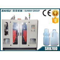China High Output Hdpe Bottle Making Machine , 6.5 Tons Automatic Bottle Blowing Machine  SRB70D-2 wholesale