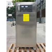 Buy cheap industrial use water ozone generator from wholesalers