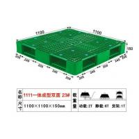 Buy cheap Durable Handy Green Plastic Pallets , Reusable Plastic Pallets 1100*1100*150mm from wholesalers
