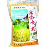 China Printed laminated Polypropylene Rice Bags , Agriculture 50 kg bag of rice wholesale