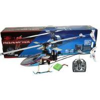 China Walkera 36 Dragonfly 36 Walkera Dragonfly 36 6CH Zoom T450 RC Heli wholesale