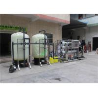 China Water Desalination Plant Brackish Water Ro System With Chemical Dosing Adding Type wholesale