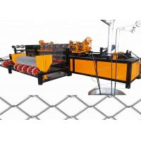 China Double Wire Chain Link Fence Making Machine With Advanced Technology Low Noise on sale