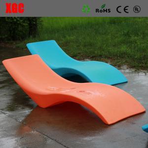 China Hard Plastic Beach Single Lounge Poolside Sun Chaise Lounge wholesale
