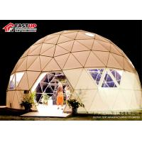 Buy cheap Aluminum Frame Geodetic Dome Party In Manchester, England  Geodesic dome Event tent from wholesalers