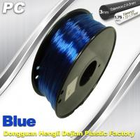 Quality High Strengh Cubify And  3D Printer Polycarbonate Filament 1.75mm / 3.0mm for sale