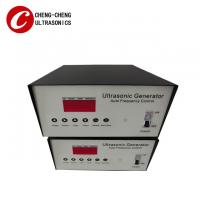 China Cleaning Transducer Ultrasonic Frequency Generator 300w - 3000W 28KHZ - 200KHZ wholesale