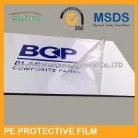 China 30MIC Thickness Aluminum Panel Protective Film Clear LOGO Printed wholesale