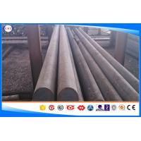 China Custom Length S10c Hot Rolled Steel Bar , Carbon Steel Round Bar Size 10-320mm wholesale