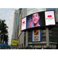 China P5 / P6 Outdoor Led Video Wall Display High Referesh Rate For Advertsing wholesale