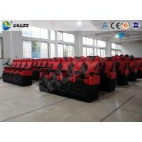 China Good Experience 4D Movie Theater Motion Theater Chair Cinema 4D Film Rubber Cover wholesale