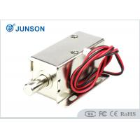 China 12V or  24V DC Round lockpin of Electronic Cabinet Lock in 8mm stroke wholesale