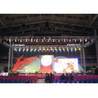 China 16 Bit Processing Outdoor Advertising LED Display With IP65 Aluminum Led Cabinet wholesale