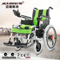 China Lightweight mobility electric foldable wheelchair for patients wholesale